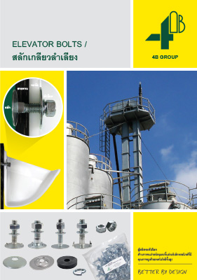 elevator bolts catalogue - thai
