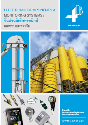 electronic components catalogue - thai